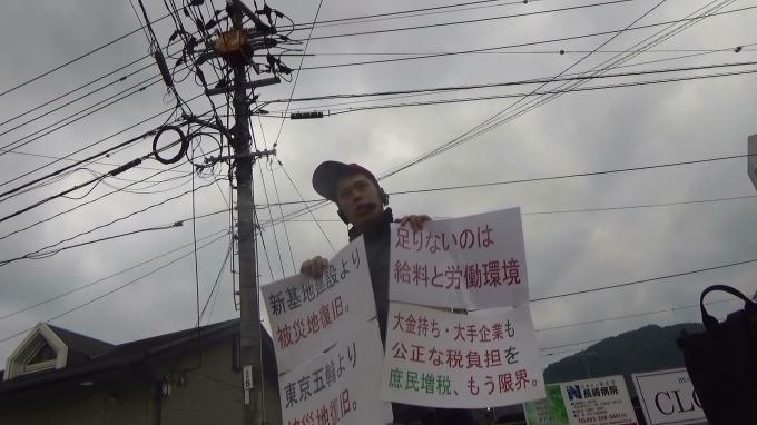 「若い安倍」マクロンを追い込んだフランス、日本は?/平和都市らしい被災者支援を_e0094315_19505741.jpg