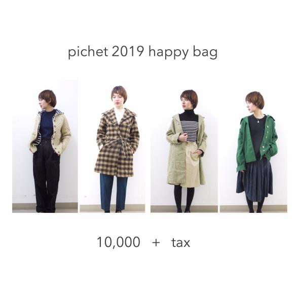 年末のご挨拶と 2019 new year sale のお知らせ_f0335217_15382032.jpeg