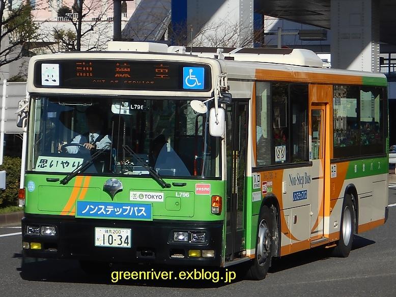 東京都交通局 N-L796_e0004218_20560992.jpg