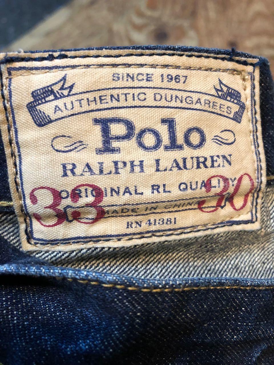 Polo RALPH  LAUREN  JEANS!_c0144020_16311625.jpg