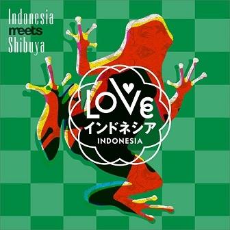HELLO 2019 Love インドネシア@西武百貨店渋谷店 1/1 - 1/14_a0054926_16532588.jpg