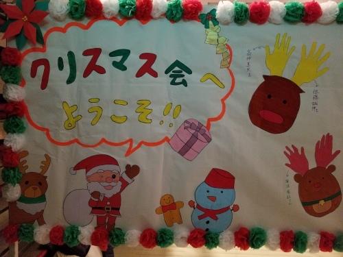 感謝のステージ&今年最後のラジオ放送_f0165126_15391846.jpg