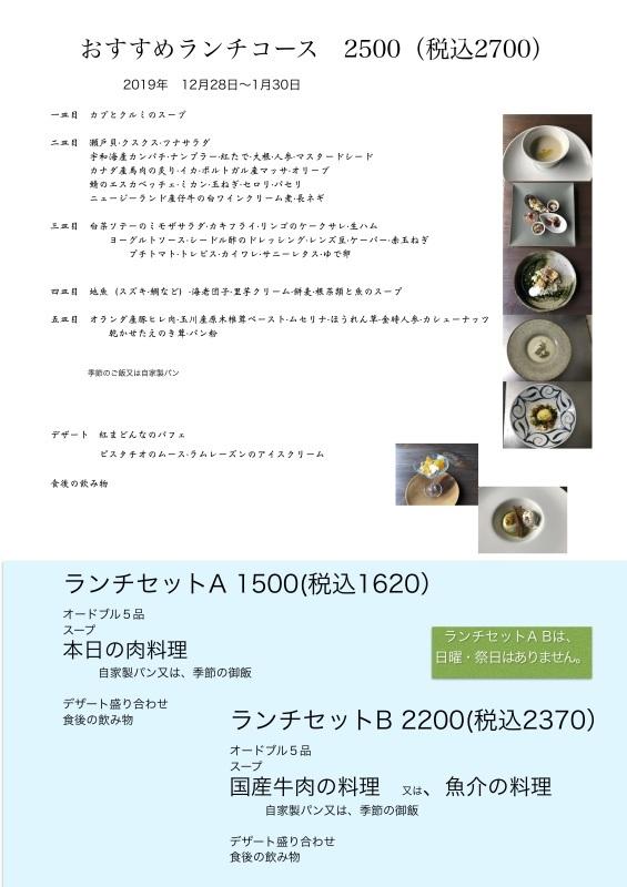 e0385840_04144063.jpg