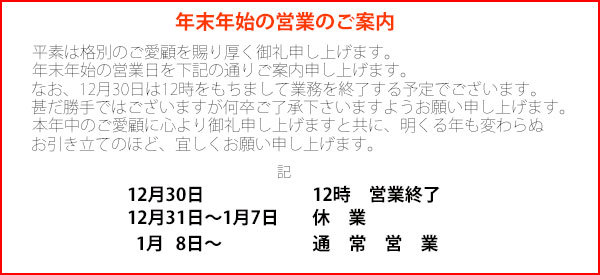 CBR600RR 車検整備_e0114857_10290452.jpg