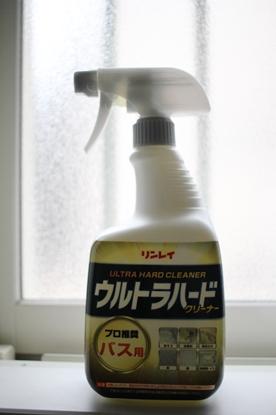 大掃除。お風呂の黒ずみに救世主現る。_d0291758_1717399.jpg