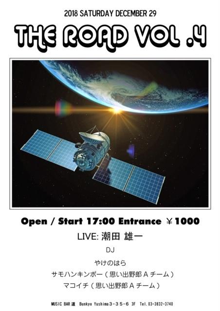LIVE_e0104859_01450039.jpg