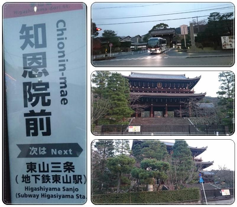 祇園でしっぽく蕎麦_b0236665_07022110.jpg