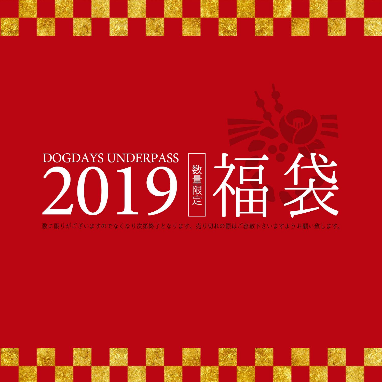 """UNDERPASS / DOGDAYS - \""""2019 福袋\"""" _f0020773_1884066.jpg"""