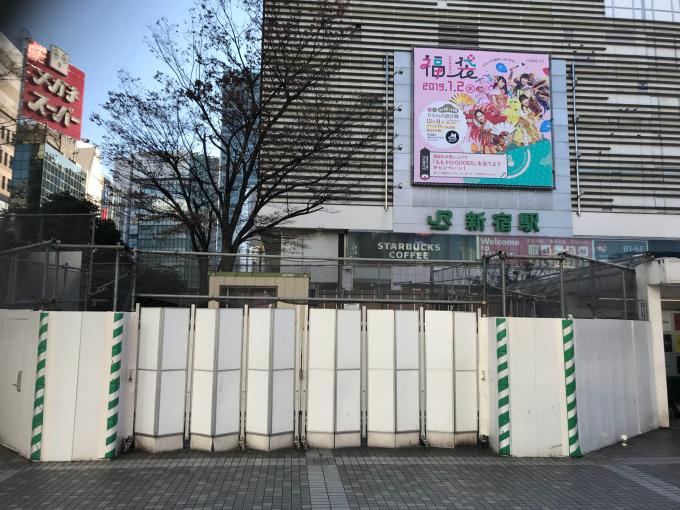 打ち合わせで新宿。_c0249274_17244246.jpg
