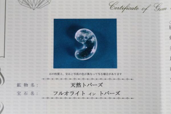d0303974_20063959.jpg