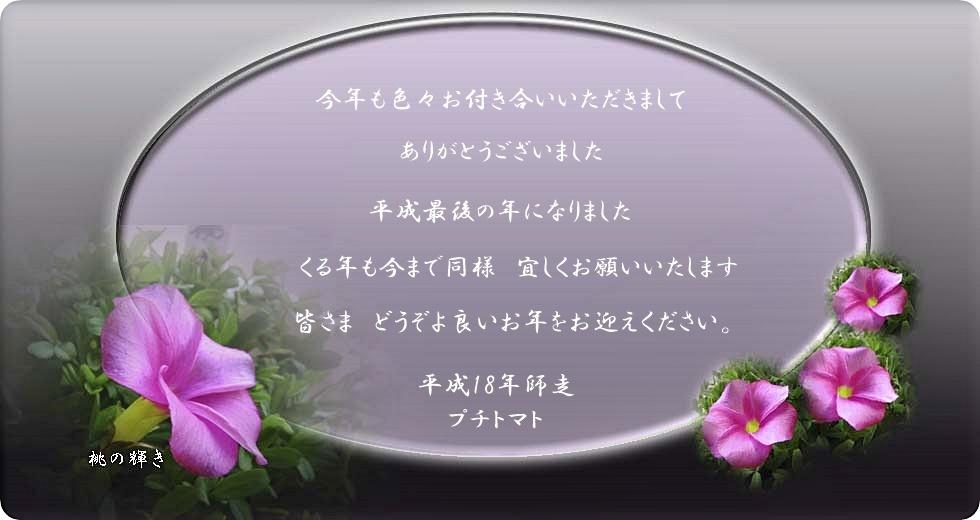 a0126676_22483170.jpg