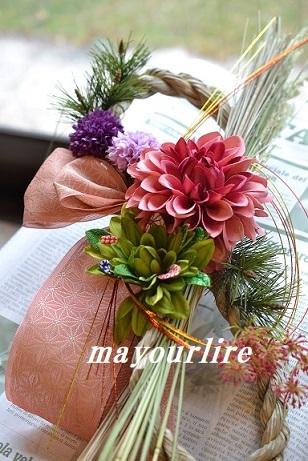 マユールライラ テーブルコーディネート&フラワー教室 フラワー編_d0169179_23200682.jpg