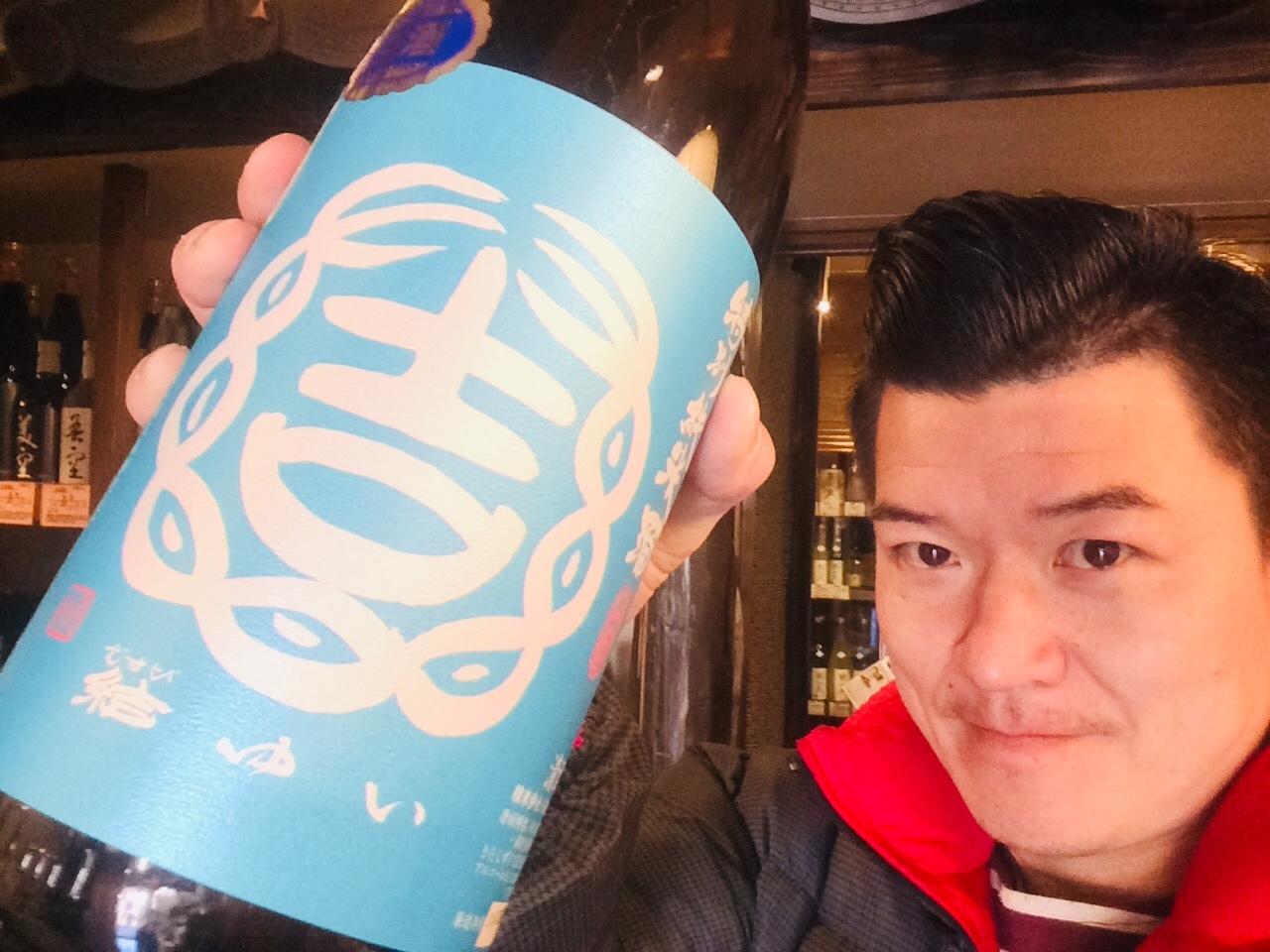 ☆新酒続々なう。茨城県結城市「結ゆい」~きたしずく~特別純米酒☆_c0175182_13444199.jpg