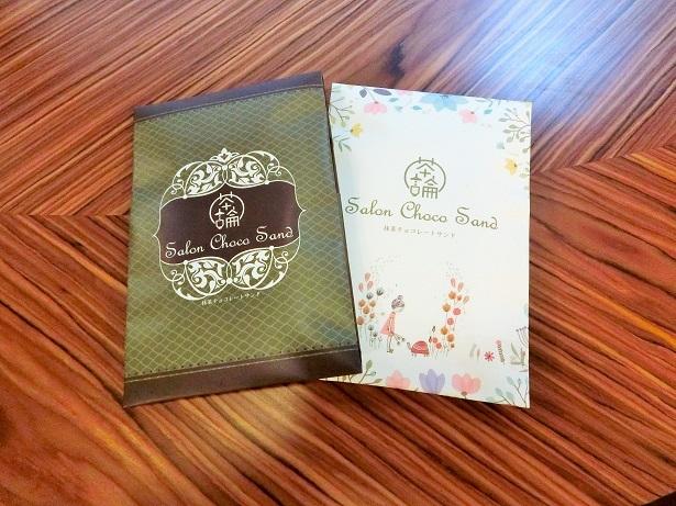 2018 茶論チョコサンド販売開始_c0335087_16202448.jpg