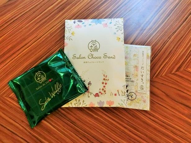 2018 茶論チョコサンド販売開始_c0335087_16262991.jpg