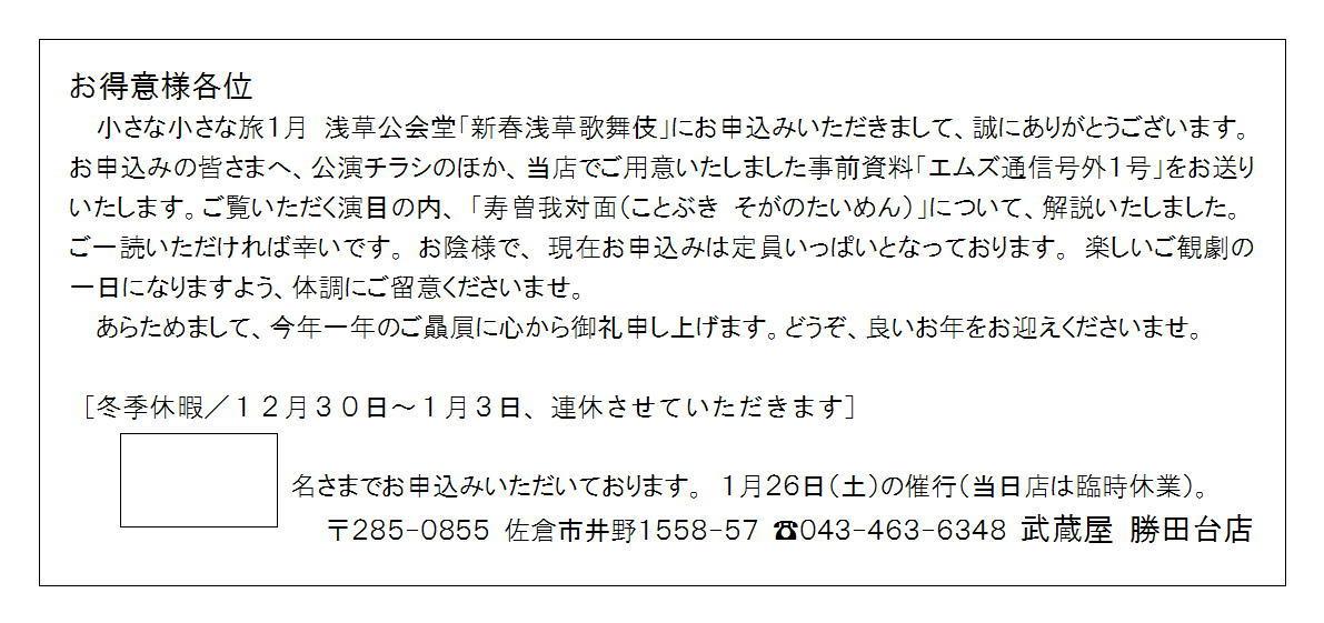 c0151691_21134006.jpg