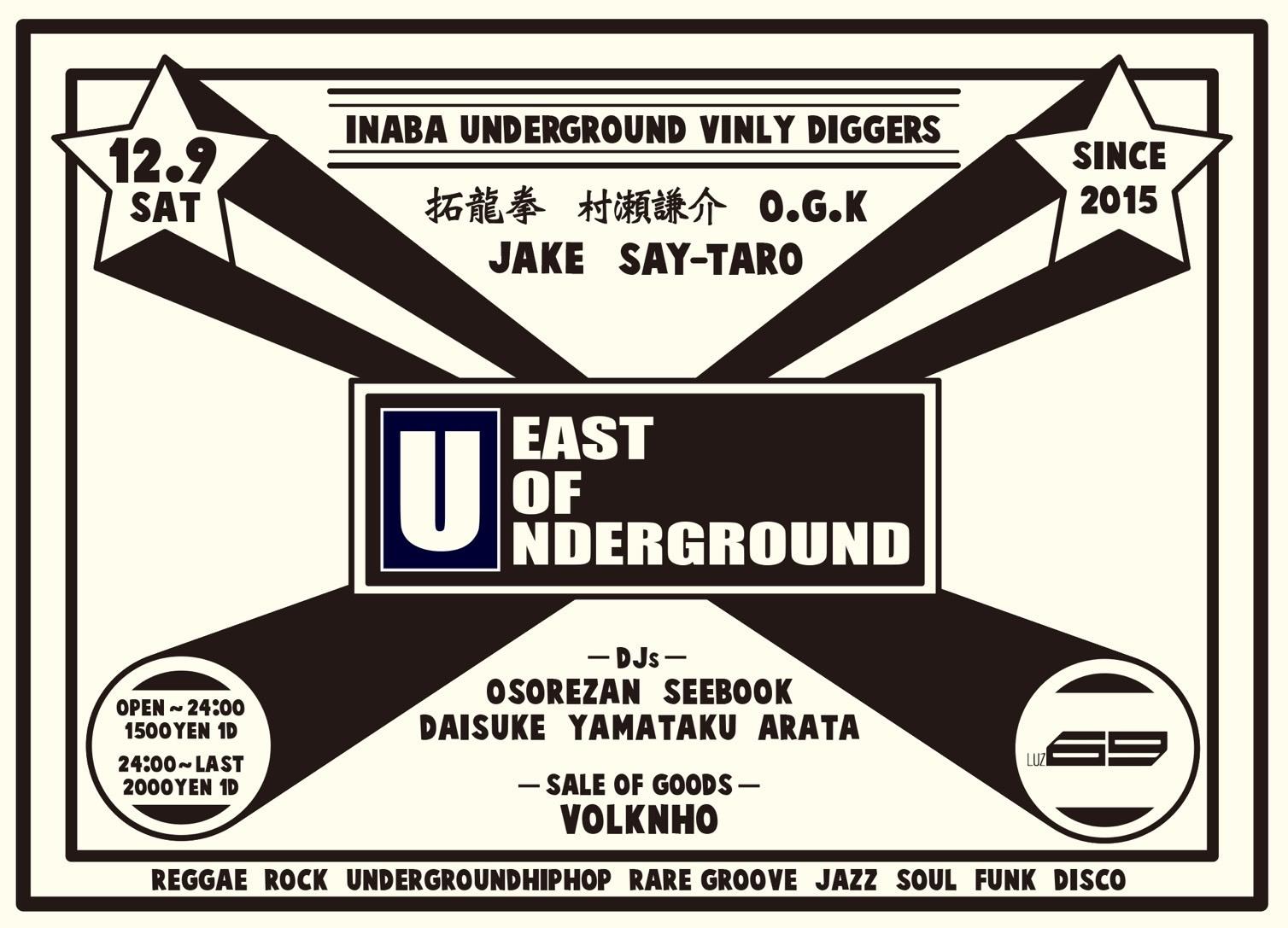 EAST OF UNDERGROUND (2k17.12.9 @LUZ69)  レポ_e0115904_07020665.jpg