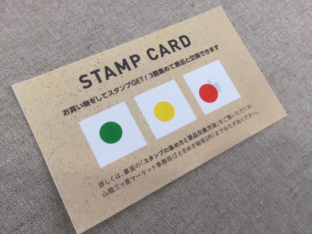 山陰三ッ星マーケット  (2018.15.22 @BIRD-HAT)_e0115904_09480707.jpg