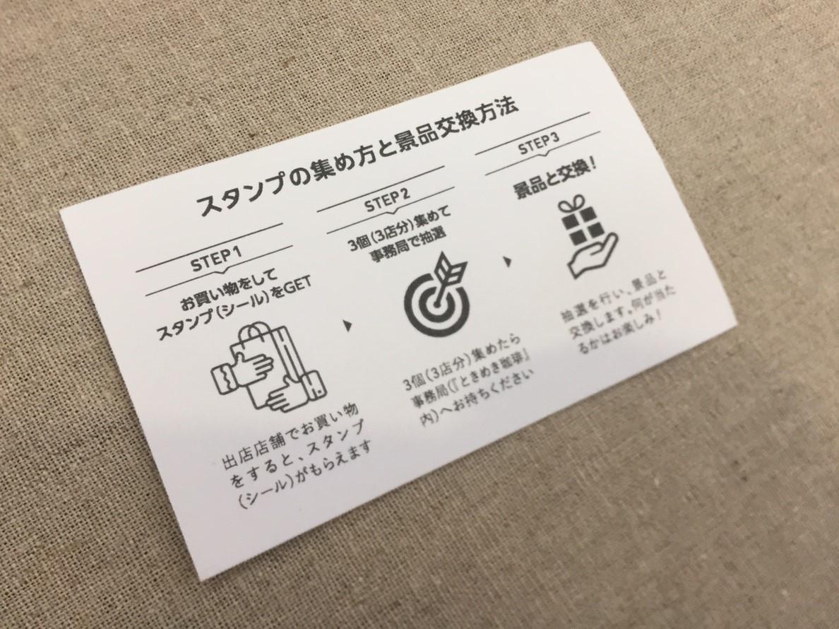 山陰三ッ星マーケット  (2018.15.22 @BIRD-HAT)_e0115904_09480715.jpg