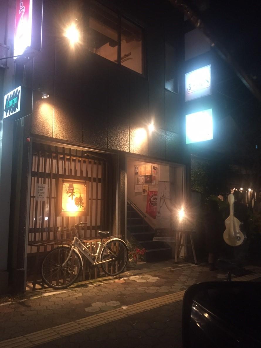 旬処 和味_e0115904_11314810.jpg