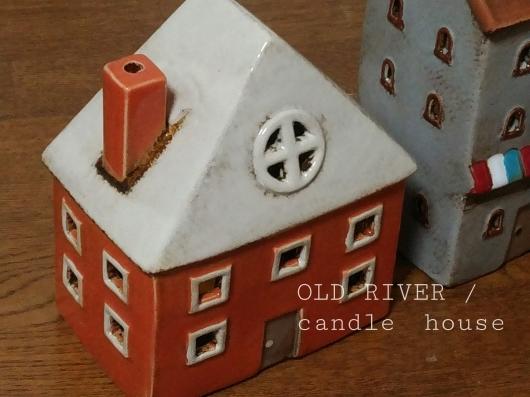 キャンドルハウスかわいい~!_f0255704_21441146.jpg