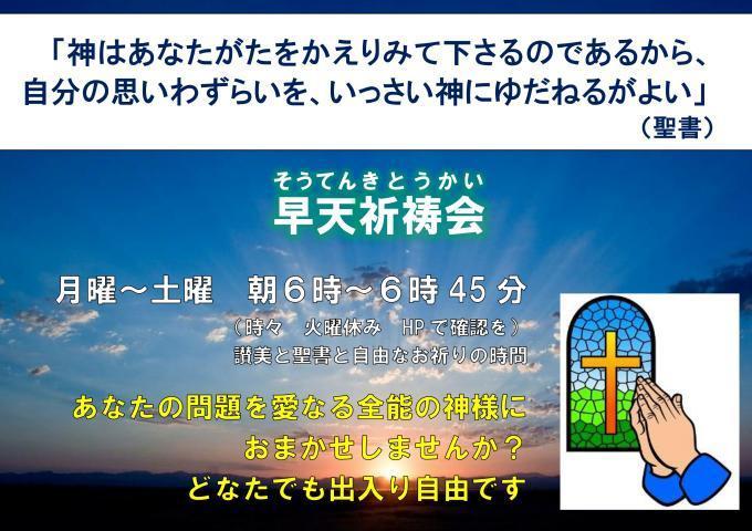 c0193512_08074607.jpg