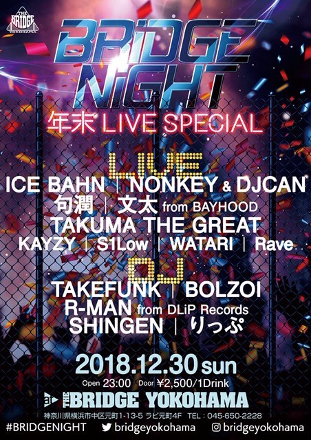 18/12/30(sun) BRIDGE NIGHT 年末 LIVE SPECIAL @ THE BRIDGE YOKOHAMA_a0262614_23105426.jpeg