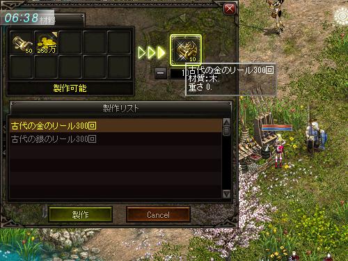 b0056117_07530536.jpg