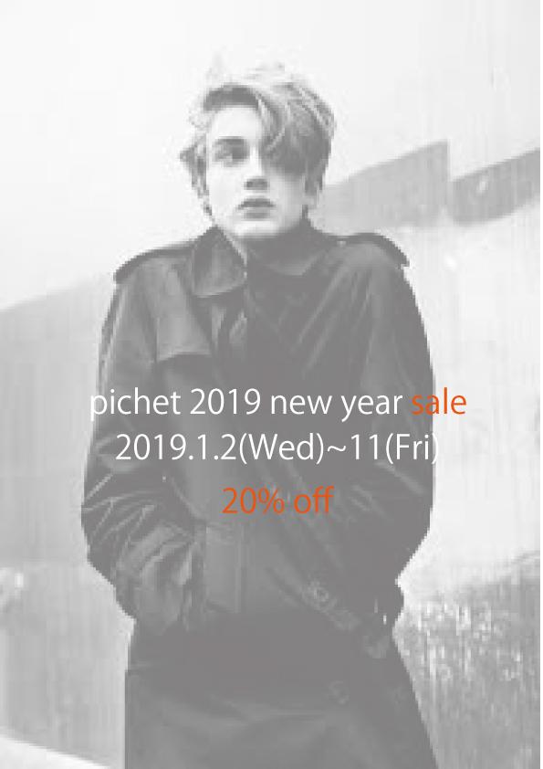 年末のご挨拶と 2019 new year sale のお知らせ_f0335217_19104911.jpeg