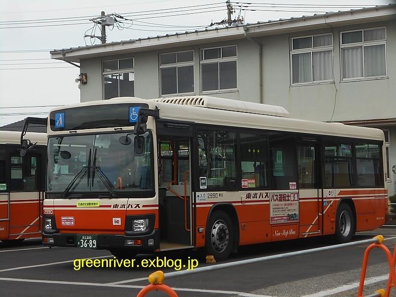 東武バスセントラル 2990_e0004218_20100263.jpg