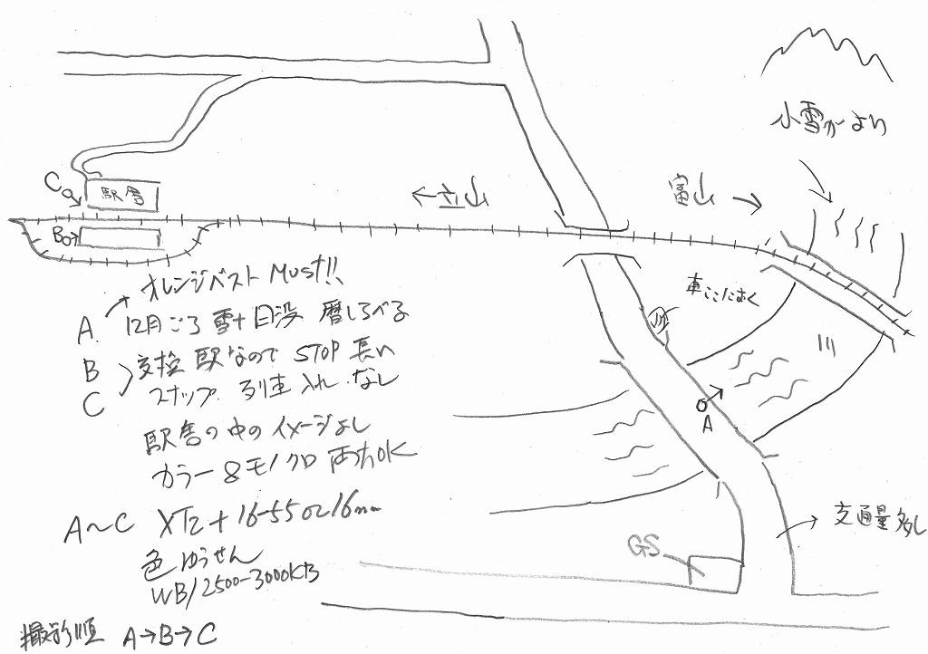 富山地方鉄道 夜鉄 玄光社刊より_f0050534_08000616.jpg