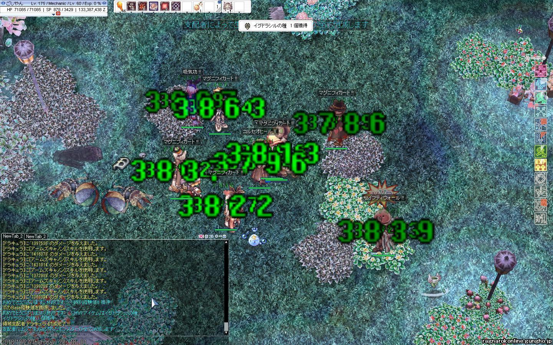d0380644_20210532.jpg