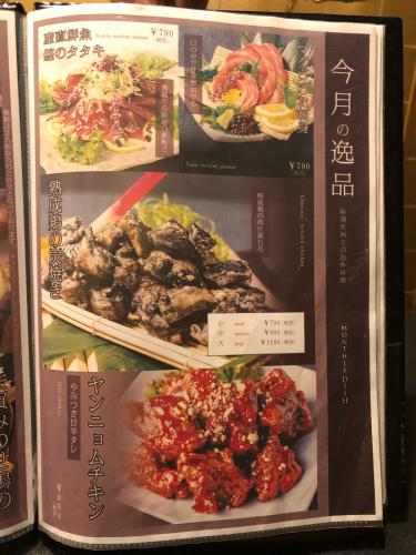 鶏バル×チーズタッカルビ 肉屋の三國_e0292546_00533222.jpg