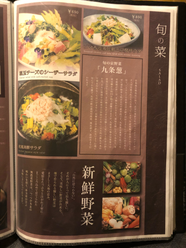 鶏バル×チーズタッカルビ 肉屋の三國_e0292546_00533564.jpg