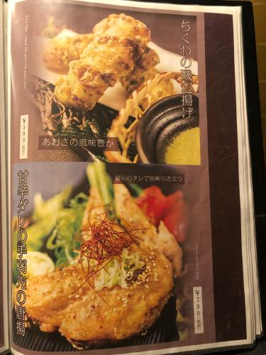 鶏バル×チーズタッカルビ 肉屋の三國_e0292546_00540879.jpg