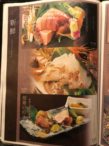 鶏バル×チーズタッカルビ 肉屋の三國_e0292546_00541089.jpg