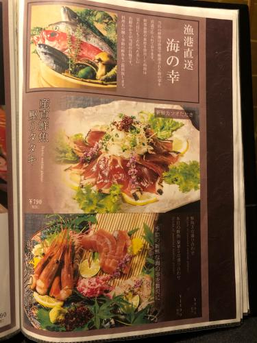 鶏バル×チーズタッカルビ 肉屋の三國_e0292546_00541115.jpg
