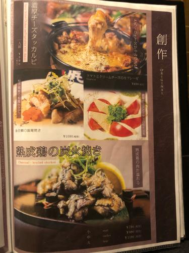 鶏バル×チーズタッカルビ 肉屋の三國_e0292546_00543463.jpg