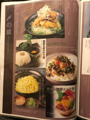 鶏バル×チーズタッカルビ 肉屋の三國_e0292546_00543552.jpg