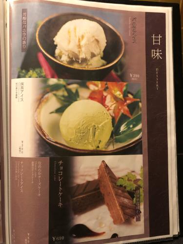 鶏バル×チーズタッカルビ 肉屋の三國_e0292546_00543758.jpg