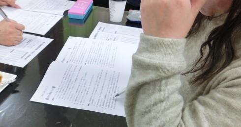 第10回 介護福祉士試験勉強会!_d0178056_22211580.jpg