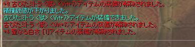 f0122960_14411788.jpg