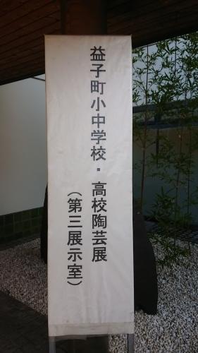 素晴らしい門松_d0101562_11035151.jpg