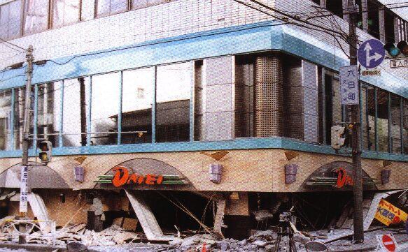 過去の本日 41 [2015] はるか沖地震から本日24年目_d0061678_11351475.jpg