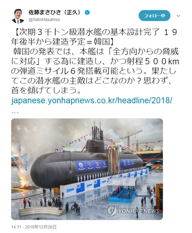 NHKの言う海外って(笑)_d0044584_13501938.jpg