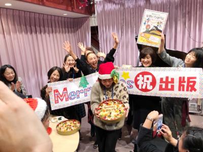 作曲家春畑セロリ先生の「妄想ピアノ部」のクリスマスパーティー_c0106100_08514352.jpg