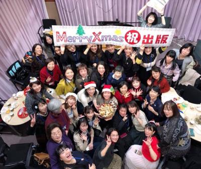 作曲家春畑セロリ先生の「妄想ピアノ部」のクリスマスパーティー_c0106100_08522013.jpg