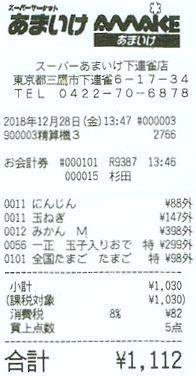 d0051601_01050826.jpg