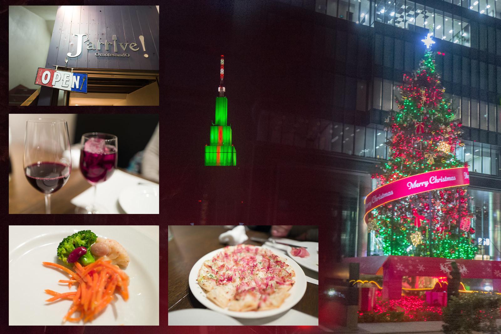 Merry Christmas_a0271402_11211018.jpg