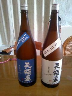 トキの佐渡から日本酒が届きました。_b0255217_11022877.jpg